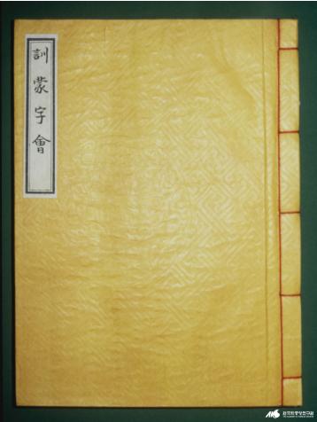 리브메이트 '훈몽자회' 퀴즈 정답 공개…'어린이 교육을 위해 만든 책'