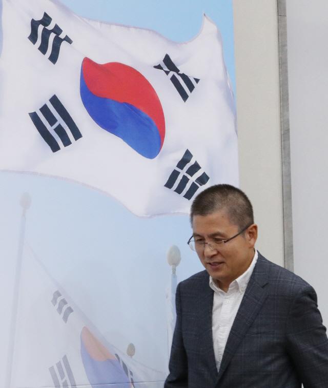 황교안 '문재인 정권은 '조국 방탄단', 법원 겁박 후 영장 기각'