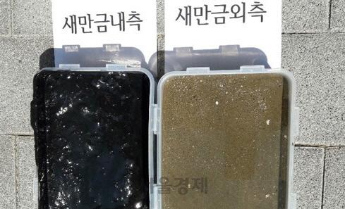 """""""4조 원 투입한 새만금호, 수질 목표치 달성 실패"""""""