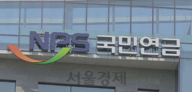 국민연금 고액수급자 큰 폭 증가…'월 130만원 이상 4.3배↑'