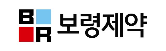 보령제약, 전문의약품 부문 병·의원 영업직 신입 공채