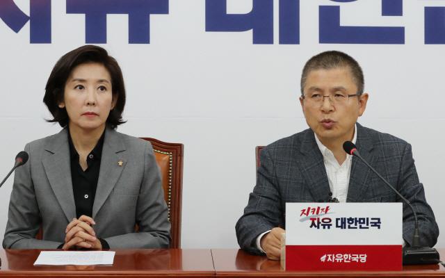 """黃 """"양정철 '영장남발' 법원겁박 후 영장 기각..우연이라보나"""""""