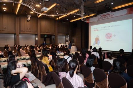 메디포스트, '셀트리 예비맘클래스' 15일 부산 개최