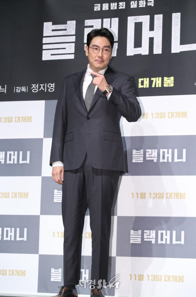 조진웅, 훈훈한 매력 (블랙머니 제작보고회)