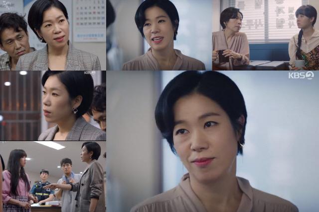 '동백꽃 필 무렵' 염혜란, 오정세가 아닌 공효진 편에 섰다..'멋짐 대폭발'