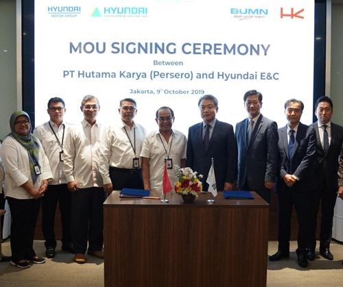 현대건설, 인도네시아 국영 건설사와 상호협력