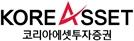 [시그널] 코리아에셋투자증권 공모 돌입…12년 만의 증권사 상장