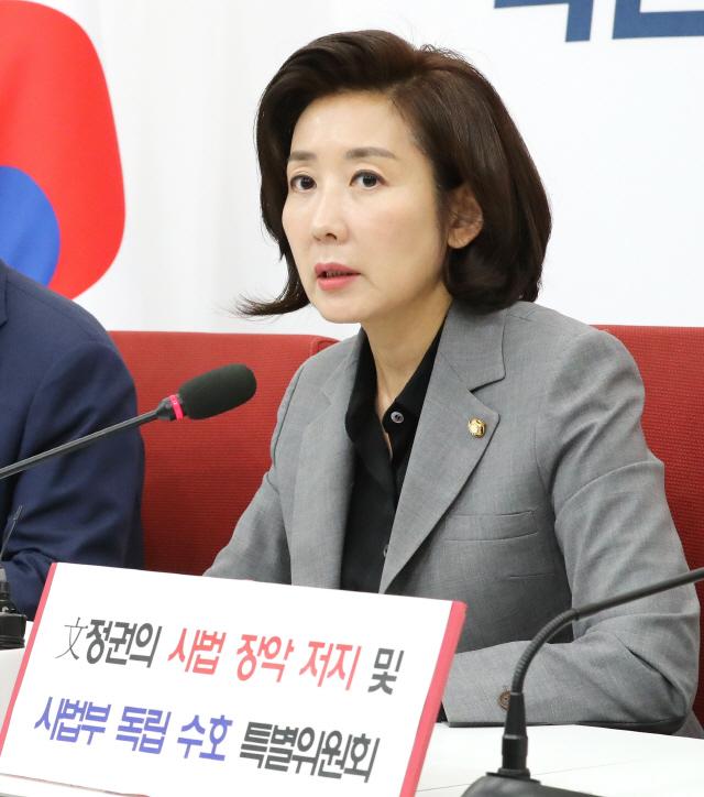 나경원 '법원 영장기각은 청와대 맞춤형 결정'