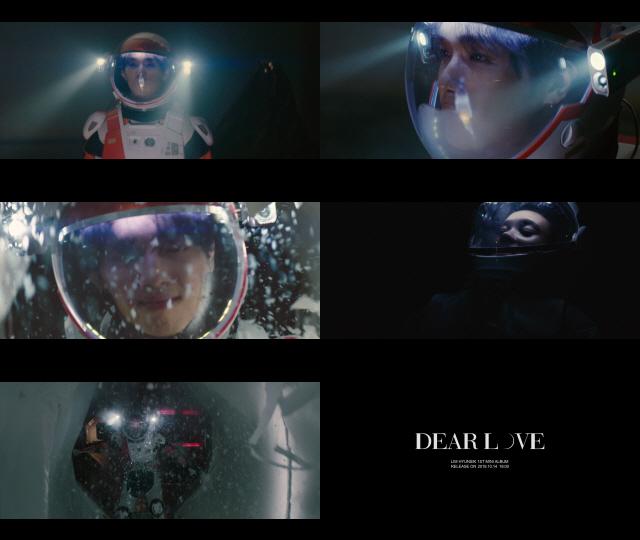 '솔로 데뷔' 비투비 임현식, 타이틀곡 'DEAR LOVE' 뮤직비디오 티저 영상 공개