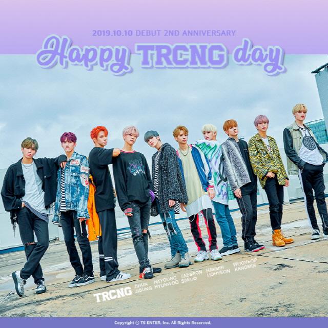 TRCNG, 오늘(10일) 데뷔 2주년 기념 깜짝 V라이브..'팬과 함께 추억 공유해요'