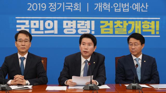 與 '국감 끝내고 확대재정점검 당정회의…재정집행 배가'