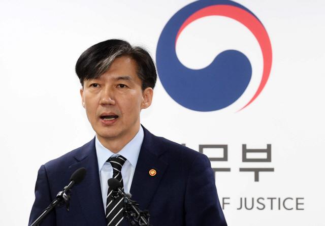 [법무부 '檢개혁안' 분석해보니]고검장 권한 대폭강화...檢총장 힘빼기