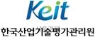산기평 지원 '폐암 유사체' 배양기술 국제 학술지 게재