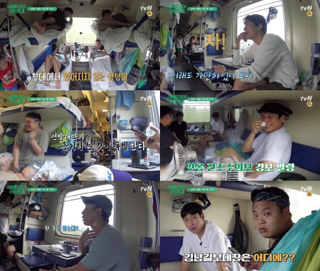 '시베리아 선발대' 사라진 김남길, 열차는 출발..비상사태 발생