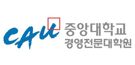 [미래 인재의 요람 한국형MBA]중앙대, 토요일 하루 수업으로 학위 취득...해외대 복수학위도