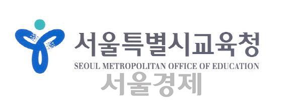 정치 갈등에도 韓-日 선생님들 만난다