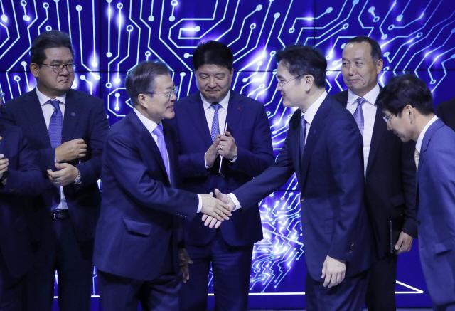 文 '삼성이 한국경제 이끌어 늘 감사'