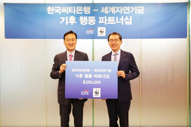 한국씨티銀, 한국세계자연기금 활동에 3억원 후원