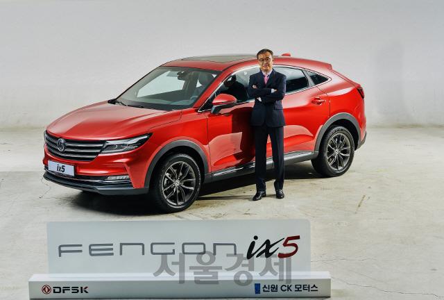 中 동풍차 SUV 'FENGON ix5' 국내 상륙