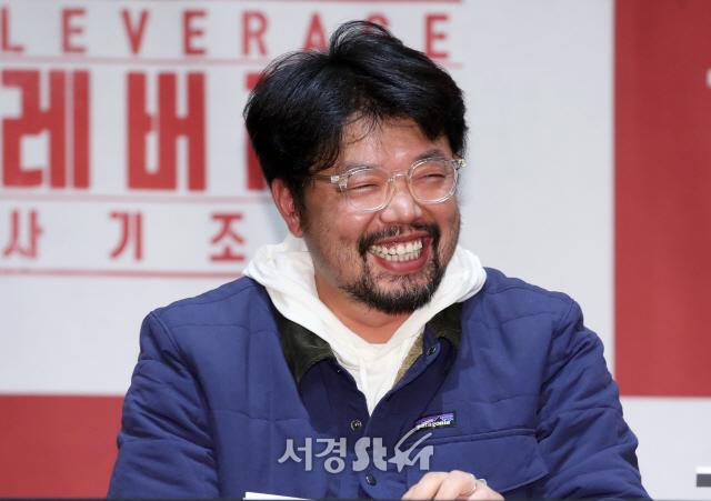 남기훈 감독, 시청률 대박 말에 '행복' (레버리지 제작발표회)