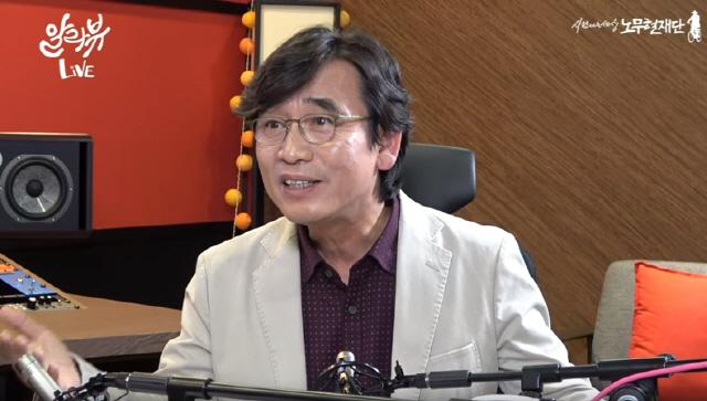 檢 '유시민, 사실과 다른 내용 퍼뜨려…조 장관에 유리하게만 편집'