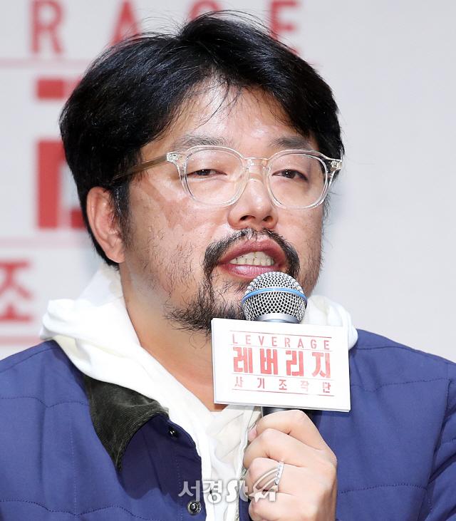 인사말하는 남기훈 감독 (레버리지 제작발표회)