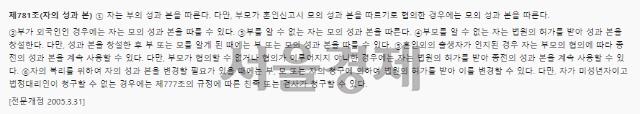 [댓글살롱]임산부의 날 올라온 청원 '둘째에겐 엄마 성을 물려주고 싶어요'
