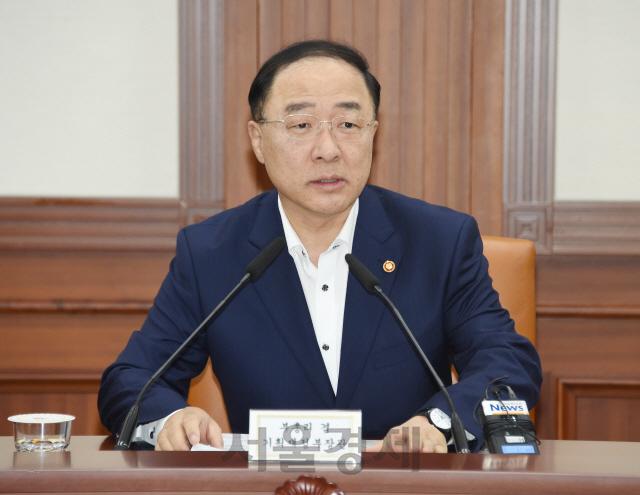 홍남기 '소재·부품·장비 2024년까지 재정 10조원 투자'