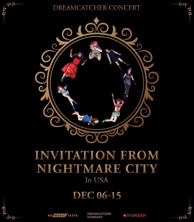 드림캐쳐, 올 12월 미국 '5개 도시 단독 투어 콘서트' 개최