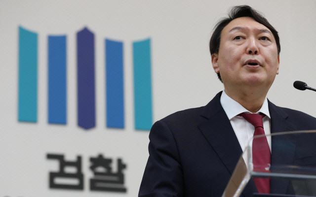 """검찰, """"윤석열 총장 별장 접대는 완전한 허위사실"""""""