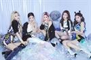 ITZY, '부천국제애니메이션페스티벌(BIAF2019)' 개막식 축하공연 진행