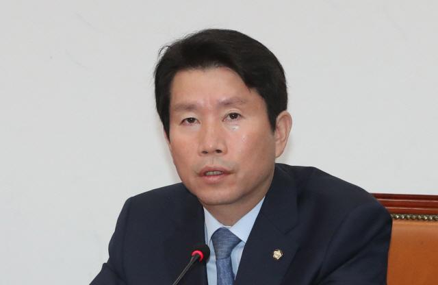 이인영 '3당 원내대표 '검찰개혁' 협상, 다음주부터 본격 추진'