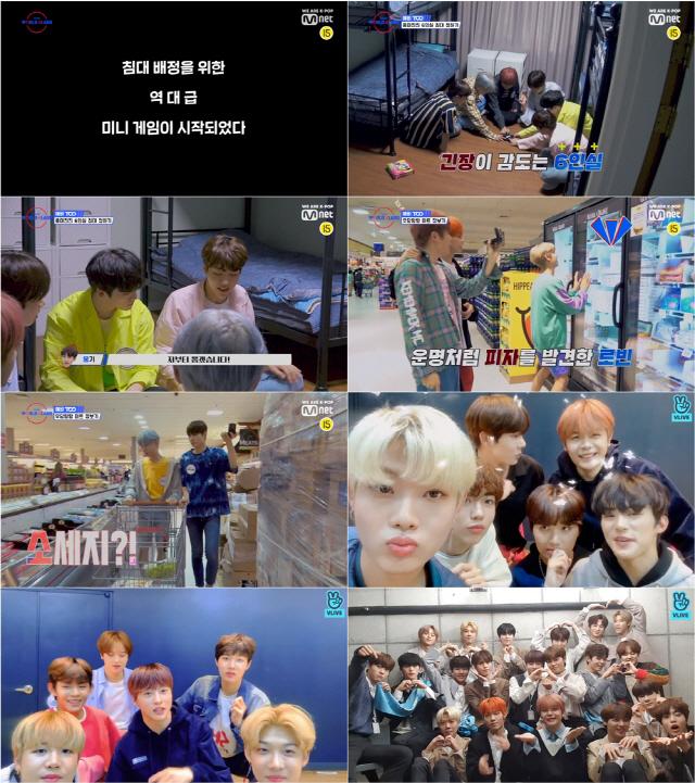 '투 비 월드 클래스' 오늘(11일) VLIVE 방송, 두 번째 심사 랭킹 공개
