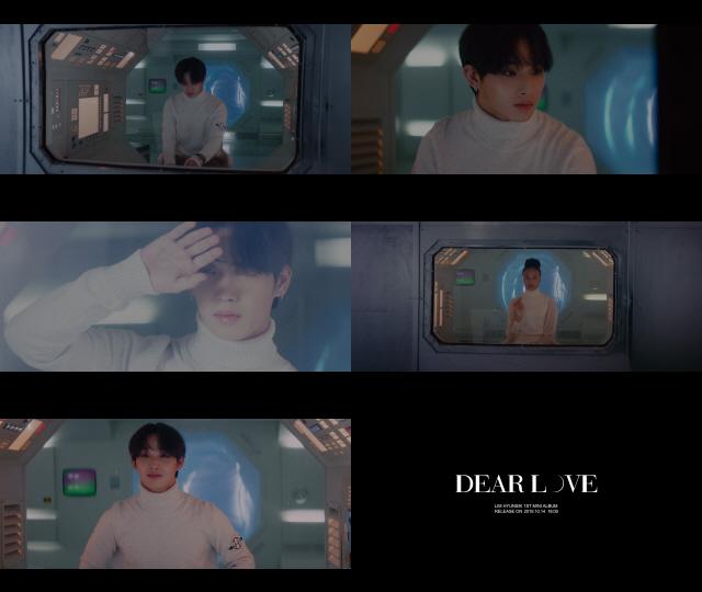비투비 임현식, 솔로 데뷔곡 'DEAR LOVE' 두 번째 MV 티저 공개