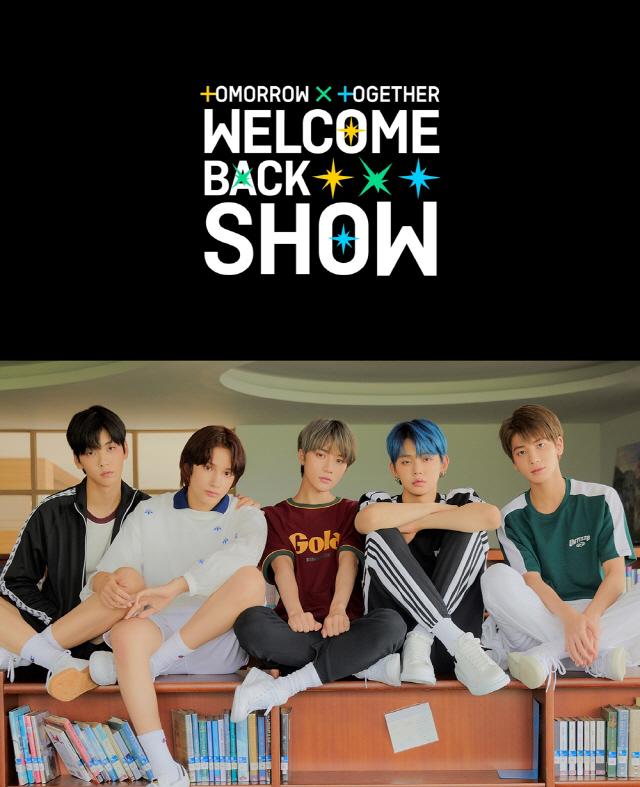 Mnet M2, '투모로우바이투게더 웰컴백쇼' 21일 전 세계에 동시 생방송