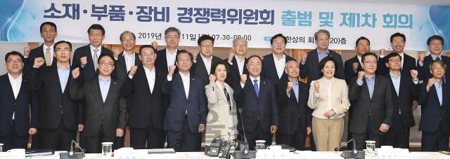 대통령 직속 '소재·부품·장비 경쟁력위원회' 출범