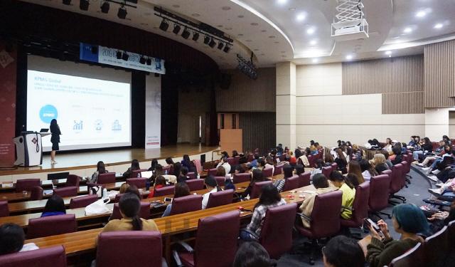 삼정KPMG, 서울여대서 사이버 보안 교육