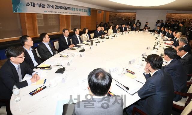 대통령 직속 '소재·부품·장비 경쟁력위원회' 제1차 회의