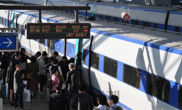 파업 열차