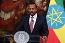 [1보] 에티오피아 총리, 올해 노벨평화상…이웃국과 20년 분쟁 종식