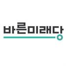 """""""文정부 이후 공공기관 임원 5명中1명 낙하산"""""""