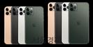 '아이폰11' 시리즈 초기 판매 '청신호'… 컨슈머리포트 평가도 1위