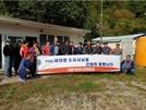 이재명 大法 선처 호소…불법 영업 단속받은 백운계곡 상인들도 동참  '눈길'