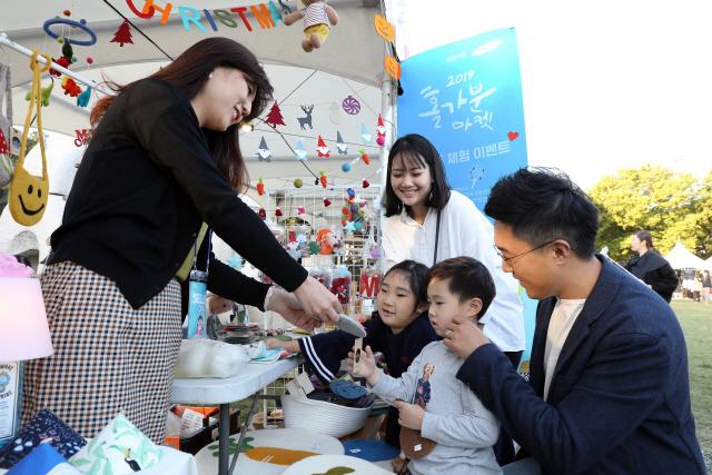 삼성카드, 홀가분마켓 개최