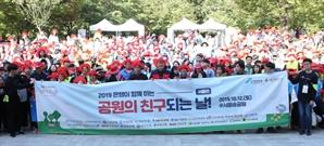 은행연합회, 서울숲서 나무심기