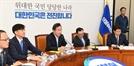 """이낙연 국무총리 """"검찰개혁 못하면 국가와 검찰 불행"""""""