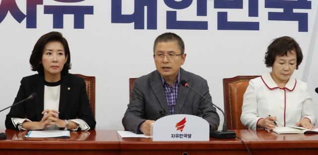 """황교안 """"사실상 조국이 정권서열 2위"""""""