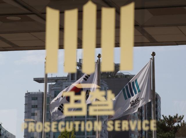 檢과거사위장 대행 '한겨레 보도 문제 삼을만한 부분 아니다'
