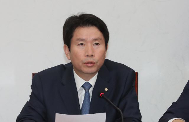 """이인영 """"검찰개혁, 이제 국가 1호 과제"""""""
