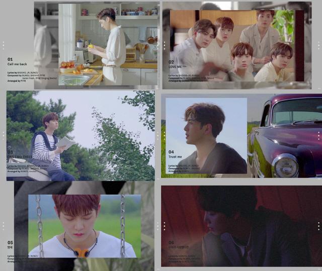 뉴이스트, 타이틀곡 'LOVE ME' 프리 리스닝 영상 공개